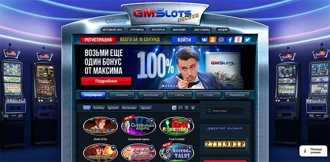 Скриншот игрового клуба Gms Deluxe